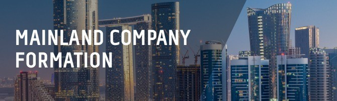 How to Build Your Company in the UAE in 2021